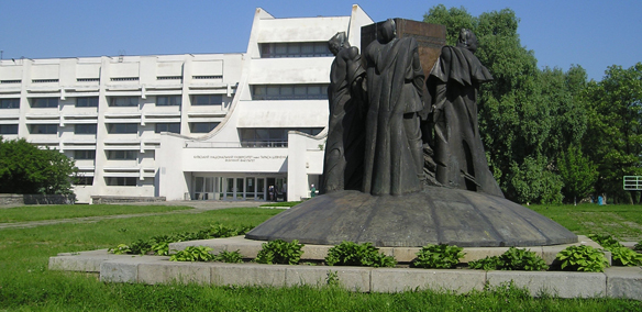 Faculty of Physics