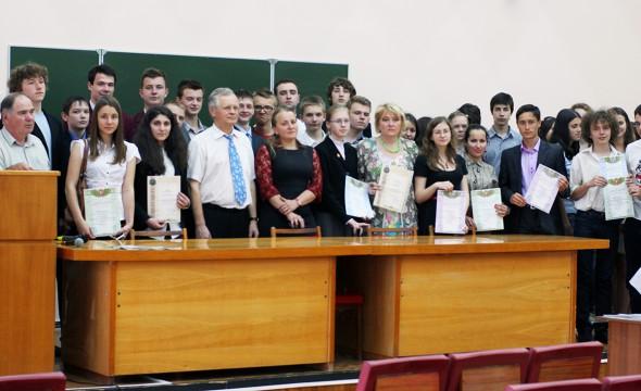Переможці та призери ІІ етапу МАН України