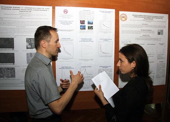 Конференція «Наука XXI сторіччя» на фізичному факультеті
